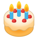 Android Pie; U+1F382; {[Happy birthday!][Who baked the birthday cake? I need that recipe.]} Emoji