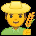 Android Pie; U+1F468 U+200D U+1F33E; Emoji