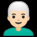 Android Pie; U+1F468 U+1F3FB U+200D U+1F9B3; Emoji