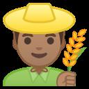 Android Pie; U+1F468 U+1F3FD U+200D U+1F33E; Emoji
