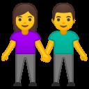 Android Pie; U+1F46B; Emoji