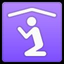 Android Pie; U+1F6D0; Emoji