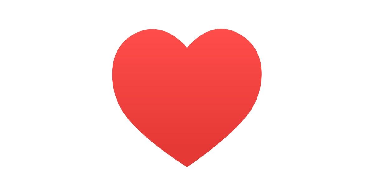 ♥️ Herz-Emoji