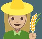 Google Android 7.1.1 Nougat