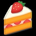 Android Oreo; U+1F370; Emoji