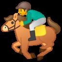 Android Oreo; U+1F3C7; Emoji