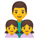 Emoji: 👨👧👧 Android Oreo; U+1F468 U+200D U+1F467 U+200D U+1F467