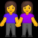 Android Oreo; U+1F46D; Emoji