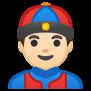 Android Oreo; U+1F472 U+1F3FB; Emoji