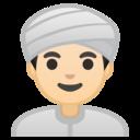 Emoji: 👳🏻 Android Oreo; U+1F473 U+1F3FB