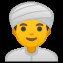 Emoji: 👳♂️ Android Oreo; U+1F473 U+200D U+2642 U+FE0F