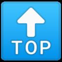 Android Oreo; U+1F51D; Emoji