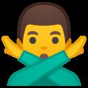 Android Oreo; U+1F645 U+200D U+2642 U+FE0F; Emoji