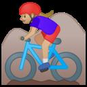 Emoji: 🚵🏼♀️ Android Oreo; U+1F6B5 U+1F3FC U+200D U+2640 U+FE0F