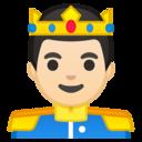 Emoji: 🤴🏻 Android Oreo; U+1F934 U+1F3FB