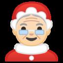 Android Oreo; U+1F936 U+1F3FB; Emoji
