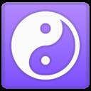 Android Oreo; U+262F U+FE0F; Emoji