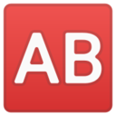Android Pie; U+1F18E; Emoji