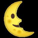 Android Pie; U+1F31C; Emoji