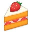 Android Pie; U+1F370; Emoji
