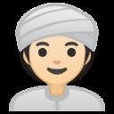 Android Pie; U+1F473 U+1F3FB U+200D U+2640 U+FE0F; Emoji