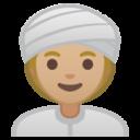Android Pie; U+1F473 U+1F3FC U+200D U+2640 U+FE0F; Emoji