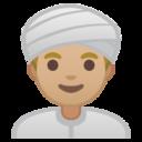 Android Pie; U+1F473 U+1F3FC; Emoji