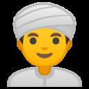 Android Pie; U+1F473 U+200D U+2642 U+FE0F; Emoji