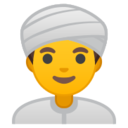 Android Pie; U+1F473; Emoji
