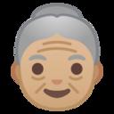 Android Pie; U+1F475 U+1F3FC; Emoji