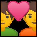 Android Pie; U+1F491; Emoji