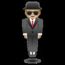 Android Pie; U+1F574 U+1F3FC; Emoji