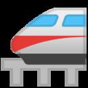 Android Pie; U+1F69D; Emoji