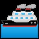 Android Pie; U+1F6A2; Emoji