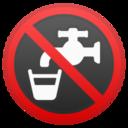 Android Pie; U+1F6B1; Emoji
