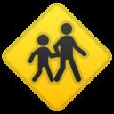 Android Pie; U+1F6B8; Emoji