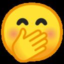 Android Pie; U+1F92D; Cara Con La Mano Sobre La Boca Emoji