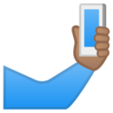 Android Pie; U+1F933 U+1F3FD; Emoji