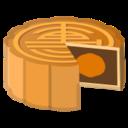Android Pie; U+1F96E; Emoji