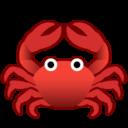 Android Pie; U+1F980; Emoji