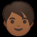 Android Pie; U+1F9D1 U+1F3FE; Emoji