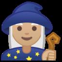 Android Pie; U+1F9D9 U+1F3FC; Magicien(ne): Peau 2 Emoji