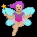 Android Pie; U+1F9DA U+1F3FC U+200D U+2640 U+FE0F; Emoji