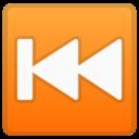 Android Pie; U+23EE U+FE0F; Emoji