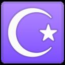 Android Pie; U+262A U+FE0F; Emoji
