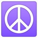 Android Pie; U+262E U+FE0F; Peace Emoji