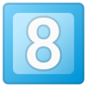 Android Pie; 8 U+FE0F U+20E3; Emoji