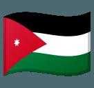 carga confesar artículo  🇯🇴 Flag: Jordan Emoji