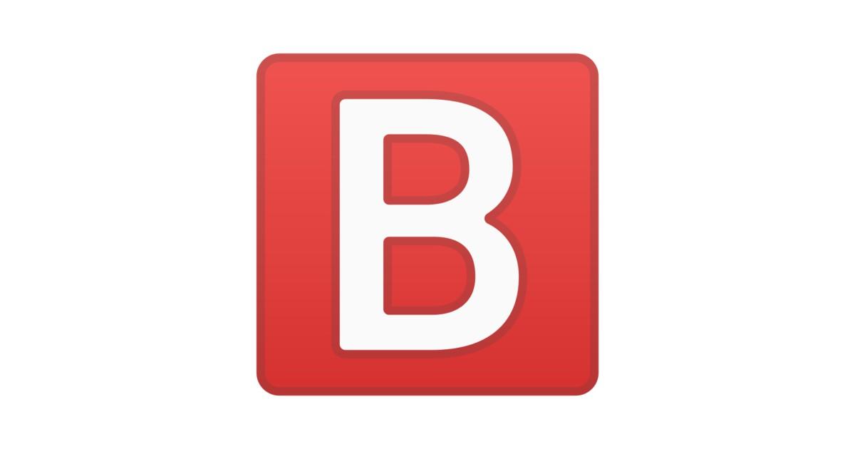 🅱️ B Button (blood Type) Emoji |