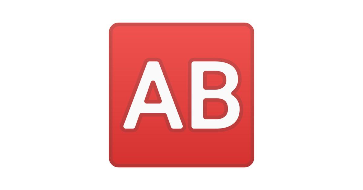 ab button blood type emoji. Black Bedroom Furniture Sets. Home Design Ideas